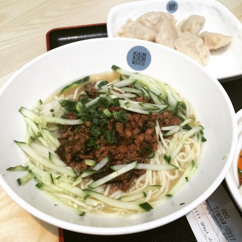 Za Jiang noodles