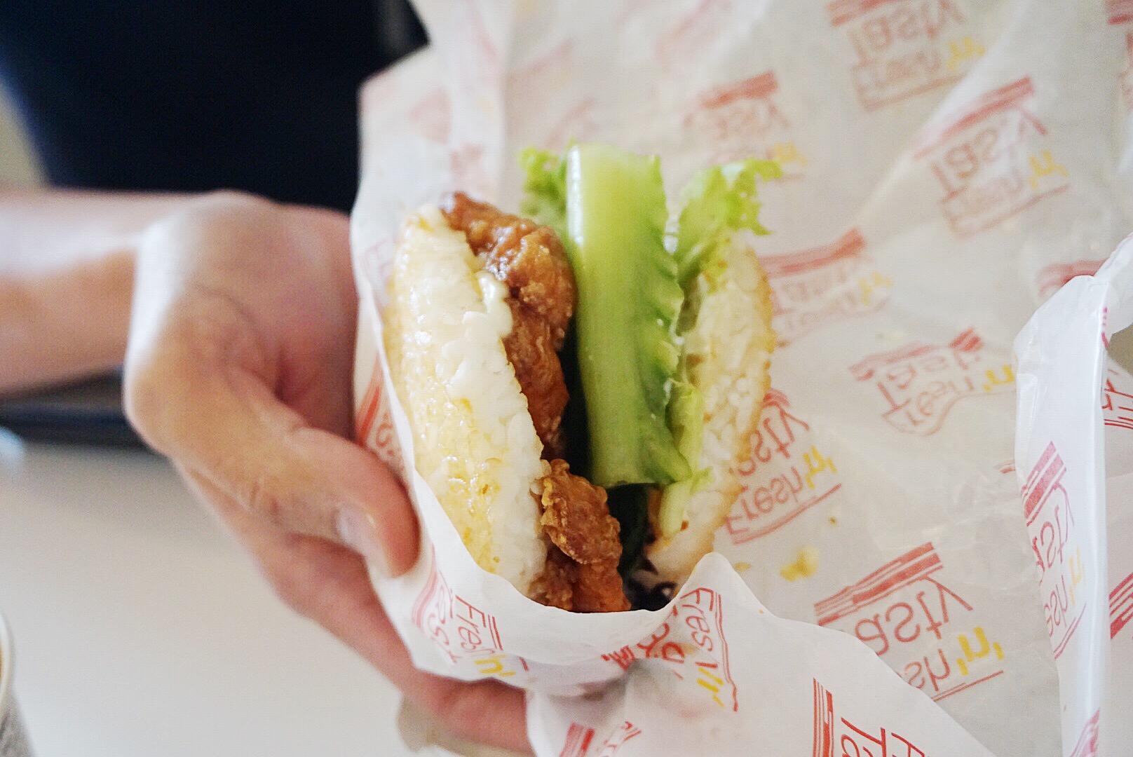 DON rice burger