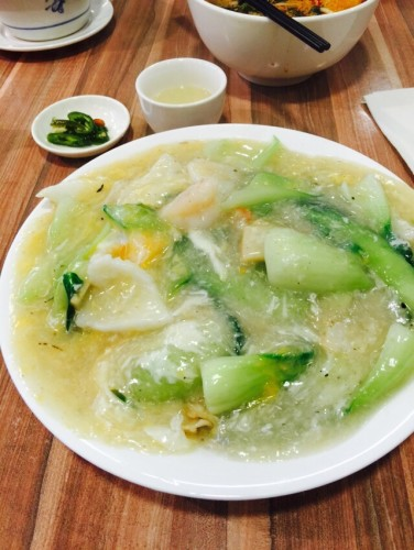 Wat tan hor fun ($9.80)