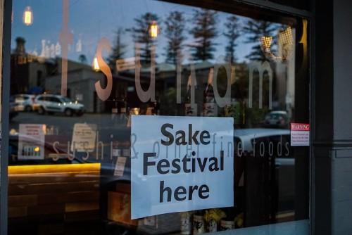 Sake festival sign